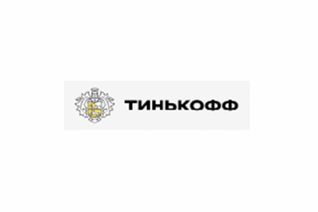 """Обзор предложений компании """"Тинькофф"""" и отзывы о ней"""