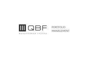Независимая оценка инвестиционной компании QBF: обзор коммерческого предложения и отзывы вкладчиков