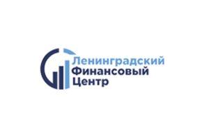 """""""Ленинградский финансовый центр"""": подробный обзор и реальные отзывы"""