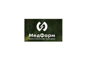 """""""МедФарм"""": обзор предложений и отзывы о компании"""