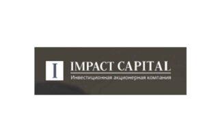 Как работает IMPACT Capital: подробный обзор и честные отзывы