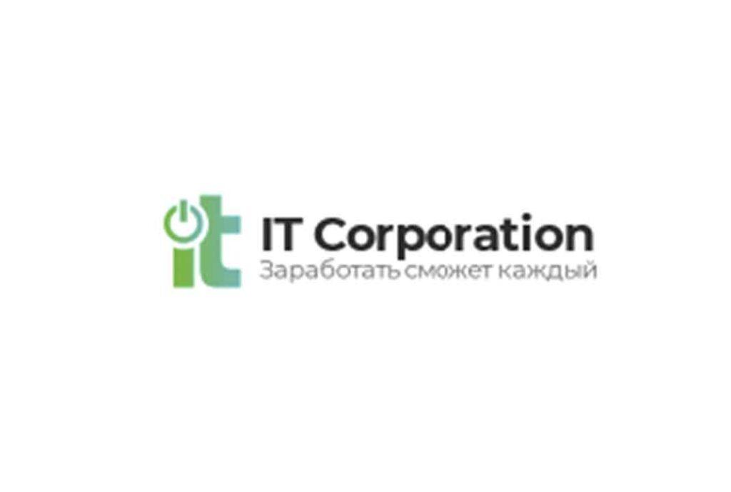 Самый свежий обзор IT Corporation: предложения компании и отзывы о ней