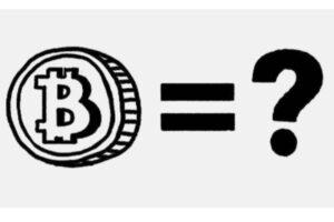 Что ждет биткоин и другие криптовалюты в ближайшем будущем?