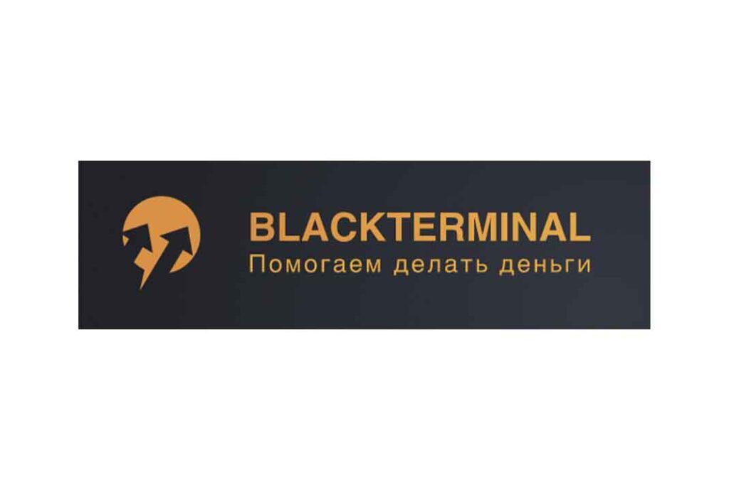 Black Terminal: отзывы реальных клиентов и экспертный обзор условий