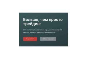 BPCE Capital: отзывы о компании и обзор торговых предложений