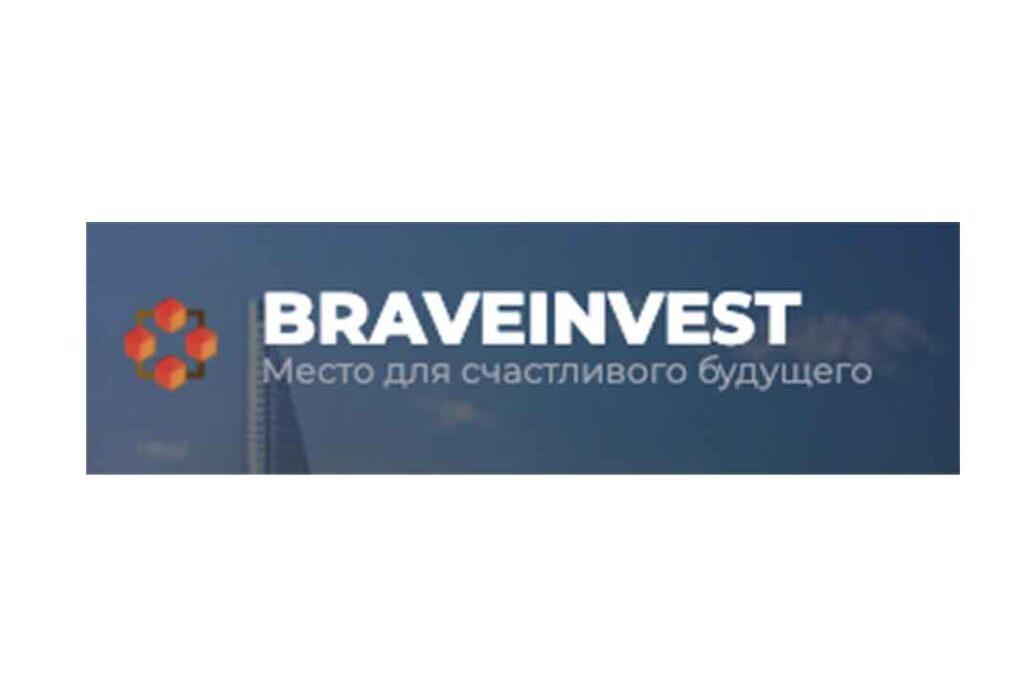 BraveInvest: отзывы инвесторов и обзор предложений