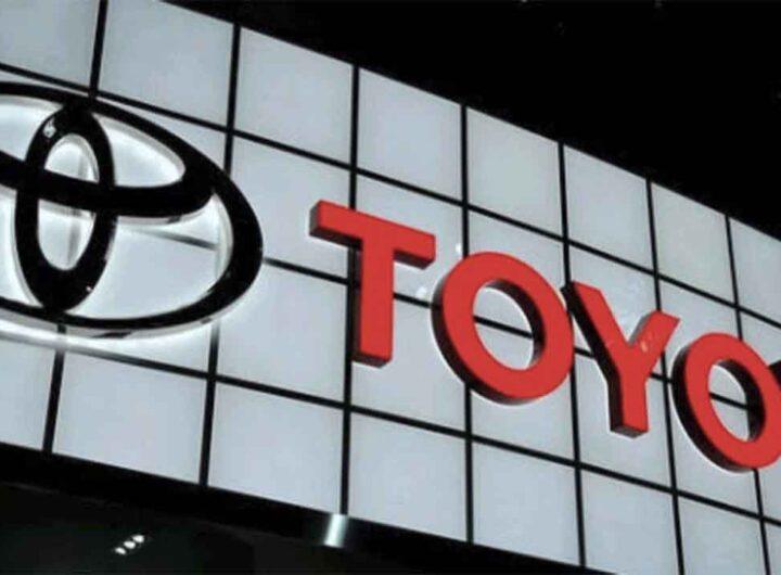 Toyota: путь к совершенству